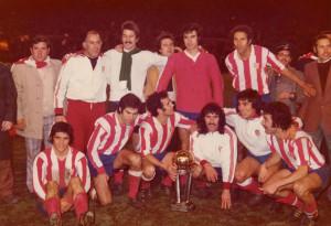 Atletico-Independiente 1975 INTERCONTINENTAL (Jose Luis Capon).