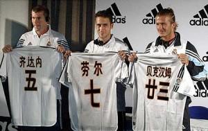 Zidane, Raúl. Beckam 2003